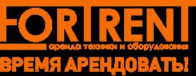 """ООО """"Фортрент"""""""