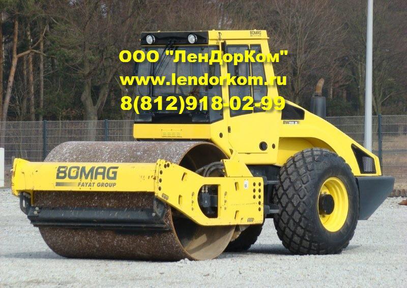 Вибрационный каток Bomag BW 145 D-3