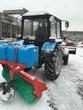 Трактор Минский тракторный завод  УДМ-Е