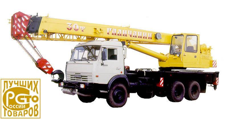 Автокран ГАКЗ Галичанин КС-55715