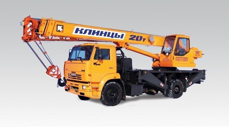 Автокран КАЗ Клинцы КС 45719-8А