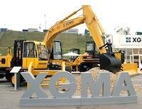 Железнодорожное сотрудничество XGMA