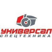 «УСТ» на «Интерстройэкспо»