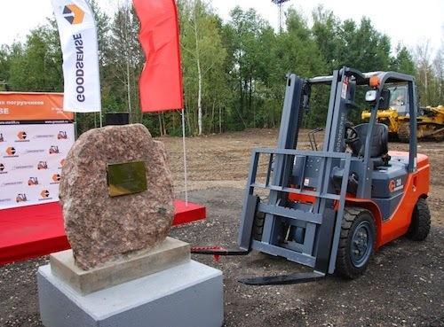 Новый завод спецтехники в России