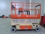 Техническая поддержка оборудования JLG в России