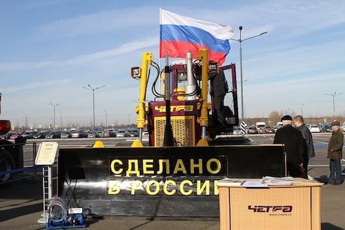 Спецтехника ЧЕТРА - «золотой резерв» Петербурга