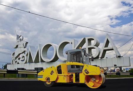 Катки «РАСКАТ» ищут работу в Москве