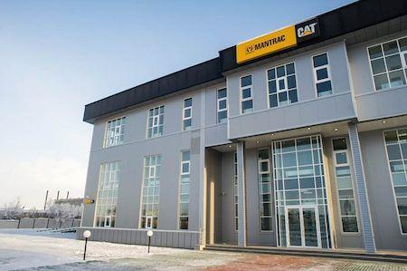 Новый центр Caterpillar в Ханты-Мансийском округе
