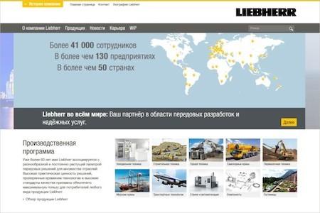 Liebherr виртуально русифицируется