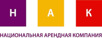 ЗАО «НАК» меняет адрес